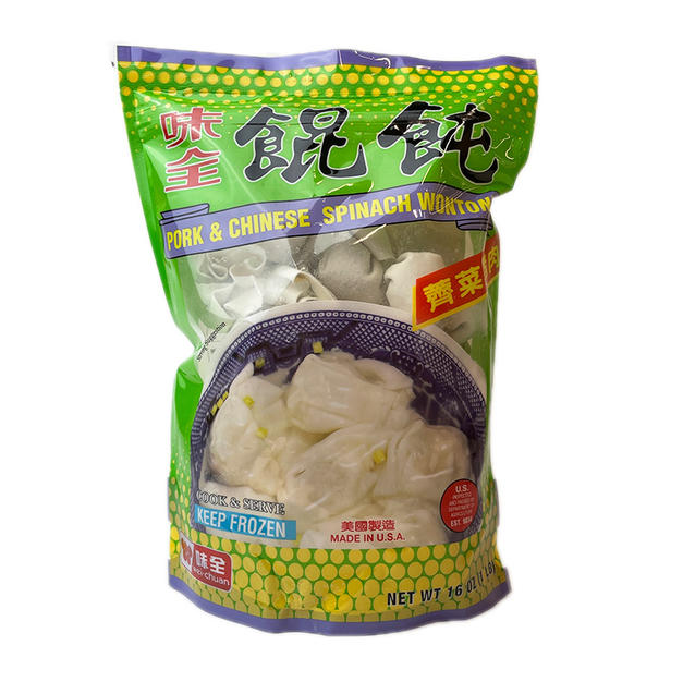 WC Pork _ Chinese Spinach Wonton (14oz)