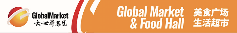 global market logo.png