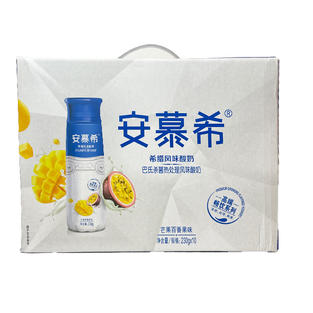Ambrosial Yogurt Mango And Passionfruit