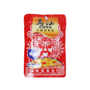 Wujiang Crispy Preserved Mustard (spicy)