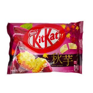 KitKat Mini Chestnut 12 PCS - KitKat秋芋味