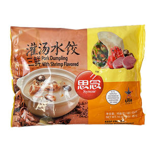 Syner Pork Dumpling with Shrimp Flavored