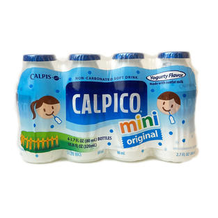 Calpico Mini Original (80ml X4) Calpico
