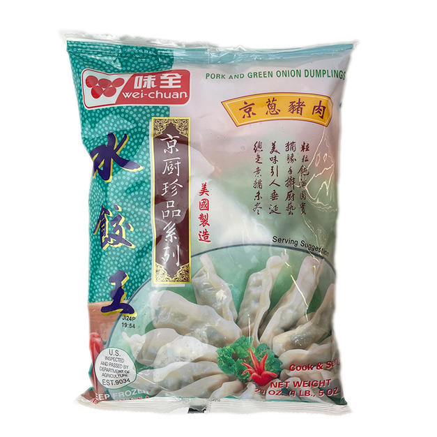 WC SJW- Pork _ Green Onion Dumpling (21oz)