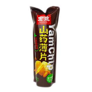 HT Crispy Yam Chip-Honey Baked Wongs Flavor