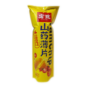 HT Crispy Yam Chip- Tomato Flavor (90g)