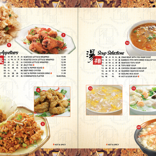imperial garden all day menu.png