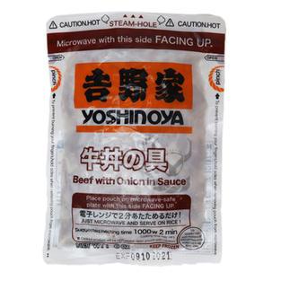 Yoshinoya Beef with Onion in Sacue (6 oz)