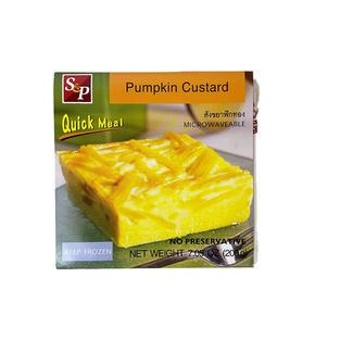 S_P Pumpkin Custard (200g) S_P 南瓜糕