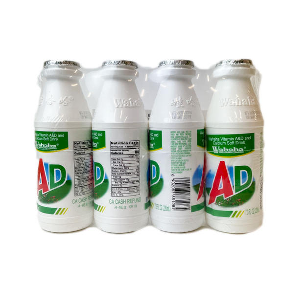 A_D And Calcium Soft Drink (220ml X 4) A