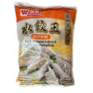 WC SJW- Pork, Chinese Celery_Shrimp Dumpling