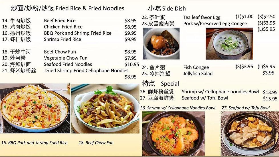 bobo menu2.jpg