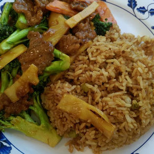 Beef Broccoli Lunch Special