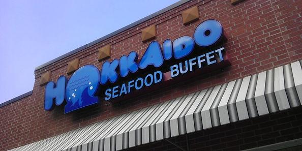 hokkaido-seafood-buffet-panorama.jpg