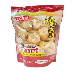 WC PRe-Steamed Shumai-Pork, Scallop _ Shumai