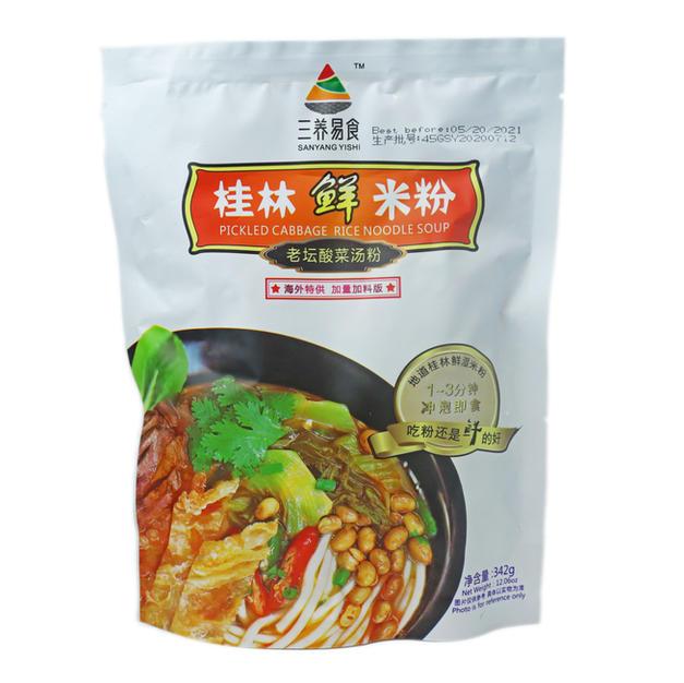 Sanyang Pickled Cabbage Rice Noodle Soup