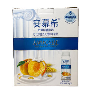 Ambrosial Yogurt Yellow Peach Oat  Drink