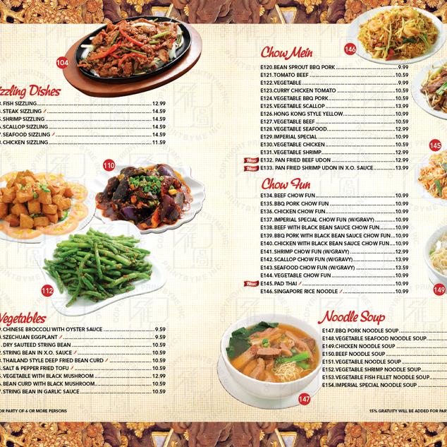 imperal garden menu-entree2.png