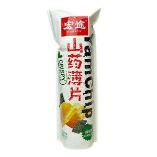 HT Crispy Yam Chip-SeaweedFlavor (90g) 宏途山药薄片
