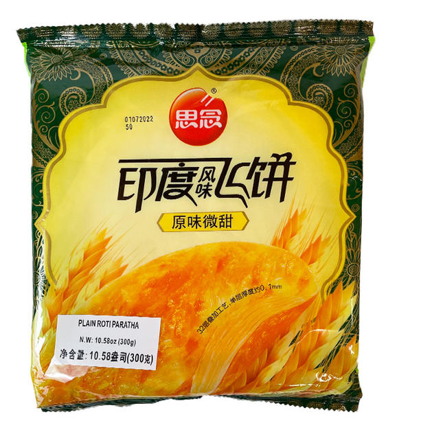 Synear Roti Papatha Plain (300g) 思念印度风味飞饼