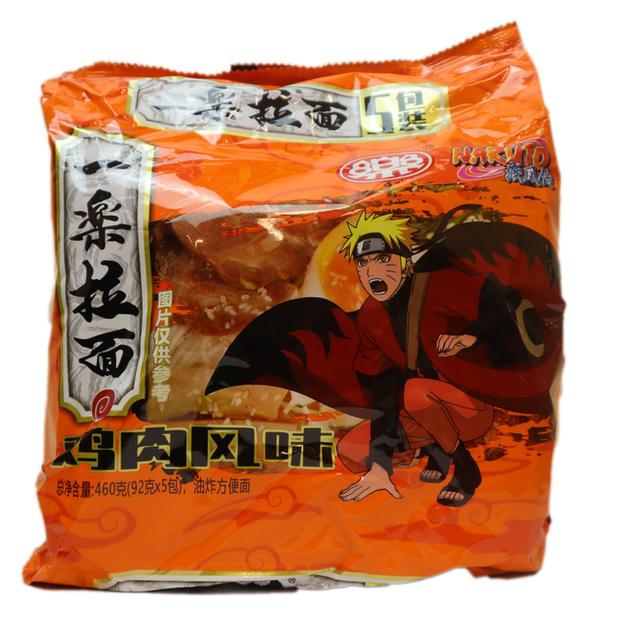 Ichiraku Ramen-Chicken Flavor 5PK (460g)