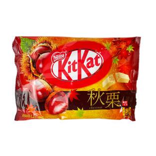 KitKat Mini Chestnut 12 PCS - KitKat秋栗味