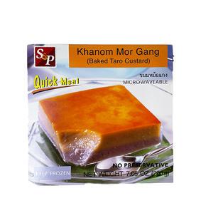 S_P Khanom Mor Gang (200g) S_P 双色椰奶糕