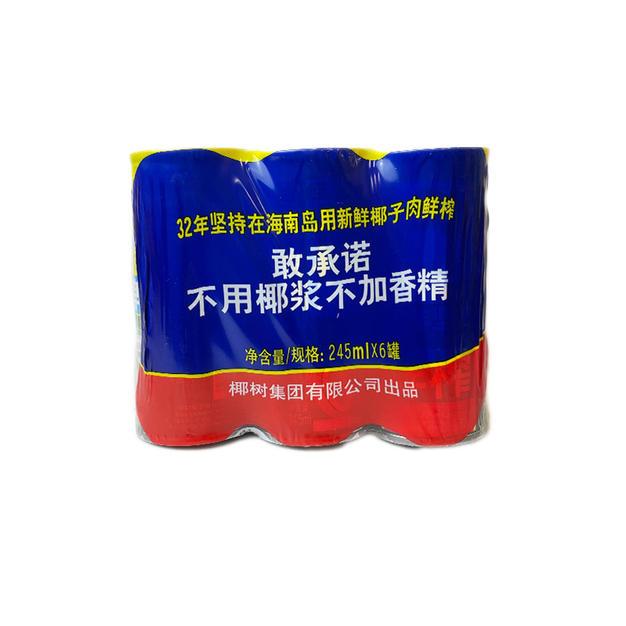 Coconut Juice Can (245ml X 6) 椰树牌椰汁罐装 x6