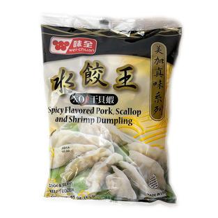 WC SJW- Spicy Flavored Pork, Scallop_Shrimp Dumpling