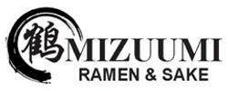 mizuumi logo.png