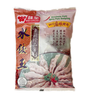 WC SJW- Sichuan Style Spicy Pork Dumpling