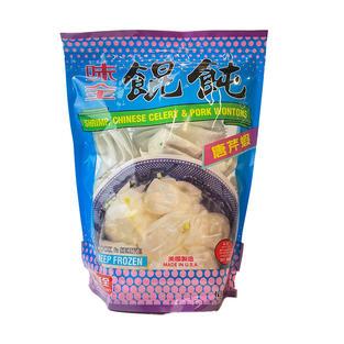 WC Shrimp, Chinese Celerey_Pork Wonton