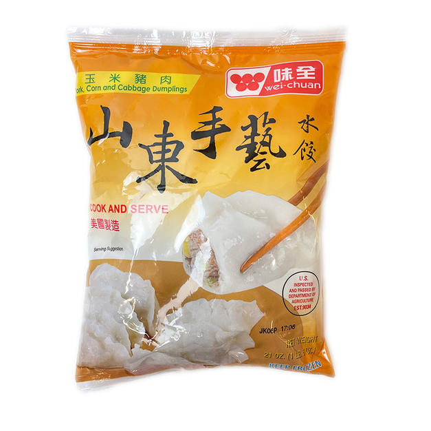 WC SDSY-Corn, Cabbage_Pork  Dumpling (21oz)