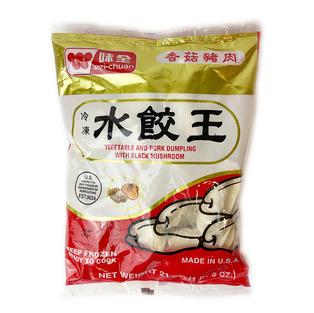 WC SJW- Veg, Mushroom _ Pork Dumpling