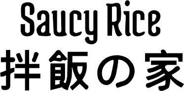 SAUCY RICE.jpg