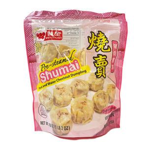 WC PRe-Steamed Shumai-Pork _ Water Chesnut