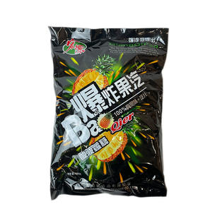 HY Bubble Candy- Sour Pineapple Flavor (350g)