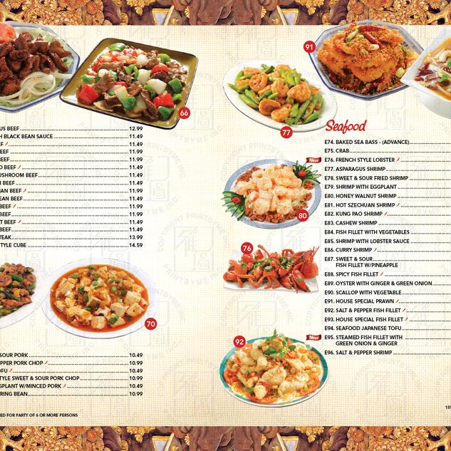 imperail garden menu-entree3.png