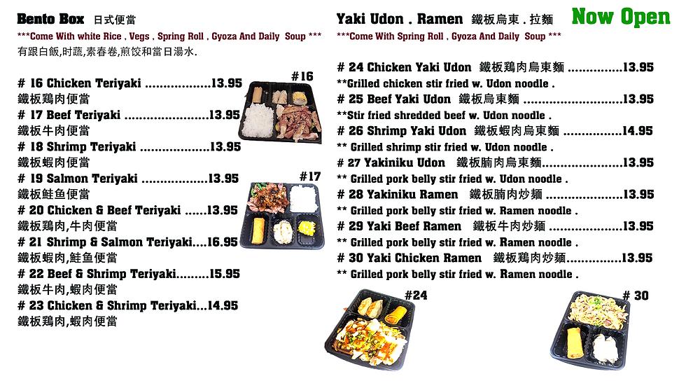 kawasaki online menu p 2.png