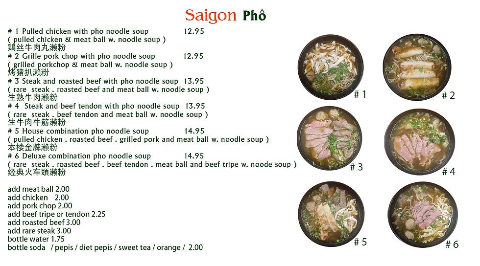 saigon online menu.png