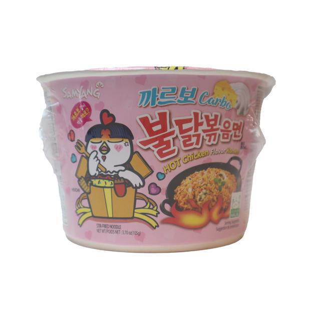 Samyang Hot Chiken Flavor Ramen-Carbonar