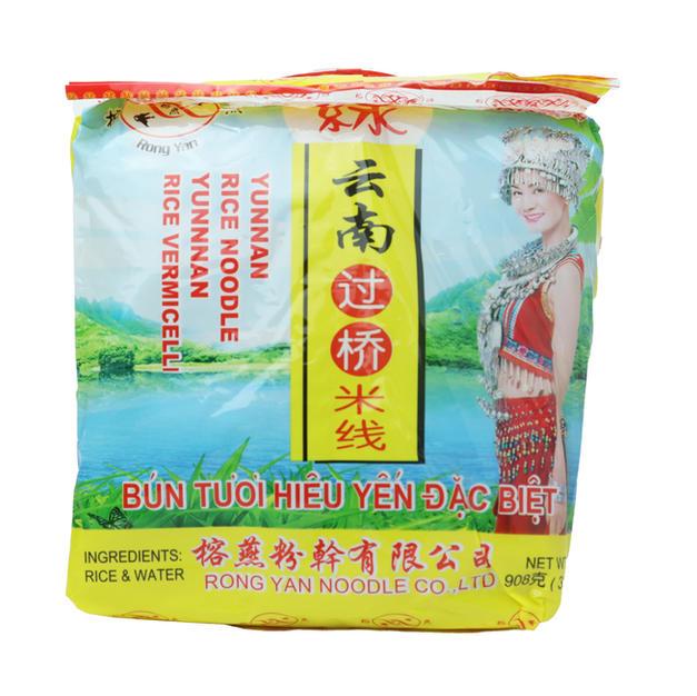 Rongyan Yunnan Rice Vermicelli (908g) 榕燕