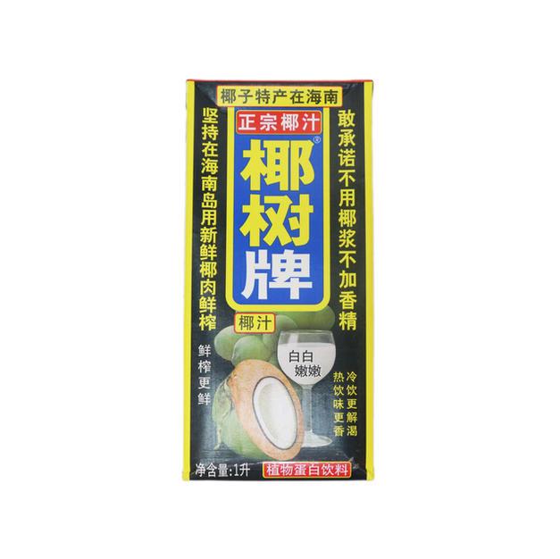 Coconut Milk (1L) 椰树牌椰汁1L