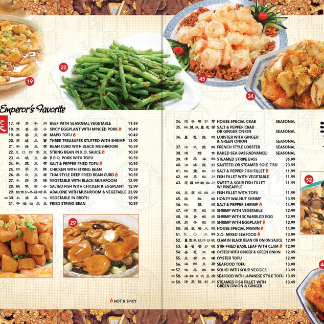 imperail garden menu-entree1.png
