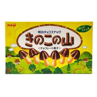 MEIJI CHOCO WHEAT CRACKER 明治笋子巧克力饼干