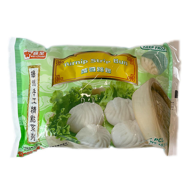 Wei Chuan Turnip Strip Bun (300g) 味全萝卜丝包