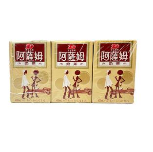 ASSAM Milk Tea (400ml X 6) 阿萨姆奶茶X6 .JPG