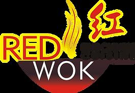 red wok restaurant logo (2).png