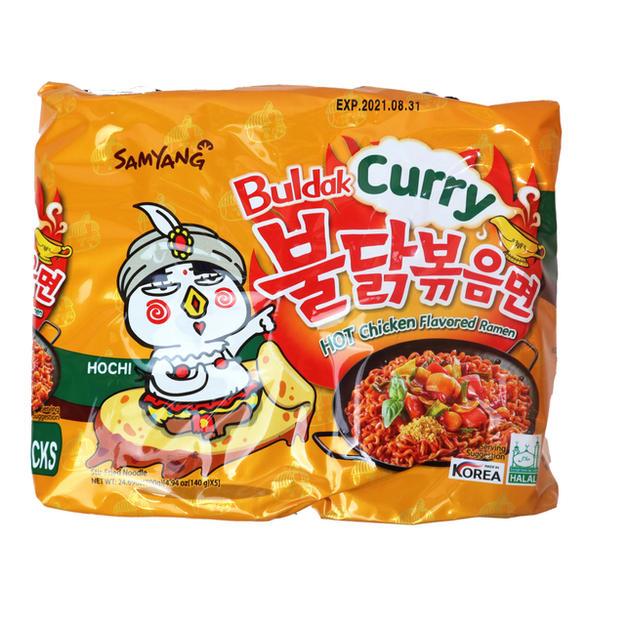 Samyang Buldak Hot Chiken Ramen-Curry 5P