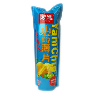 HT Crispy Yam Chip-Lime Flavor (90g) 宏途山药薄片